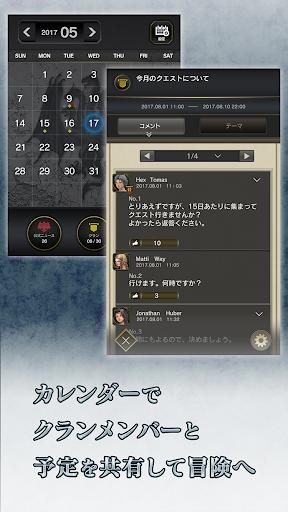 Dragon's Dogma Online u5192u967au624bu5e33 1.04.00 Windows u7528 3