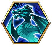 復讐の竜の印