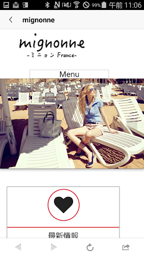 玩購物App|モナコ発送レディース中心のセレクトブティックADRIANO免費|APP試玩