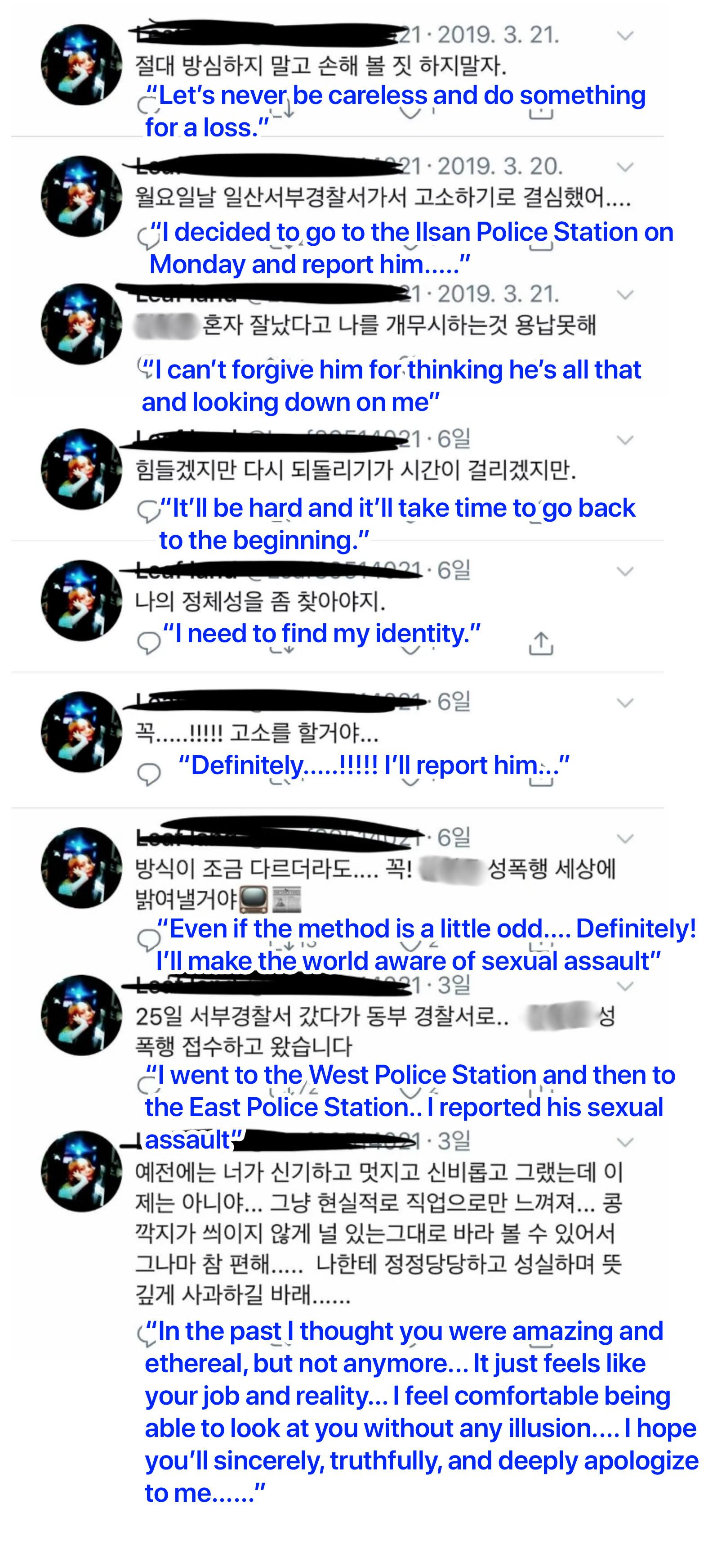 Polic U00eda Interrogara A Kim Hyun Jun De SS501 Tras