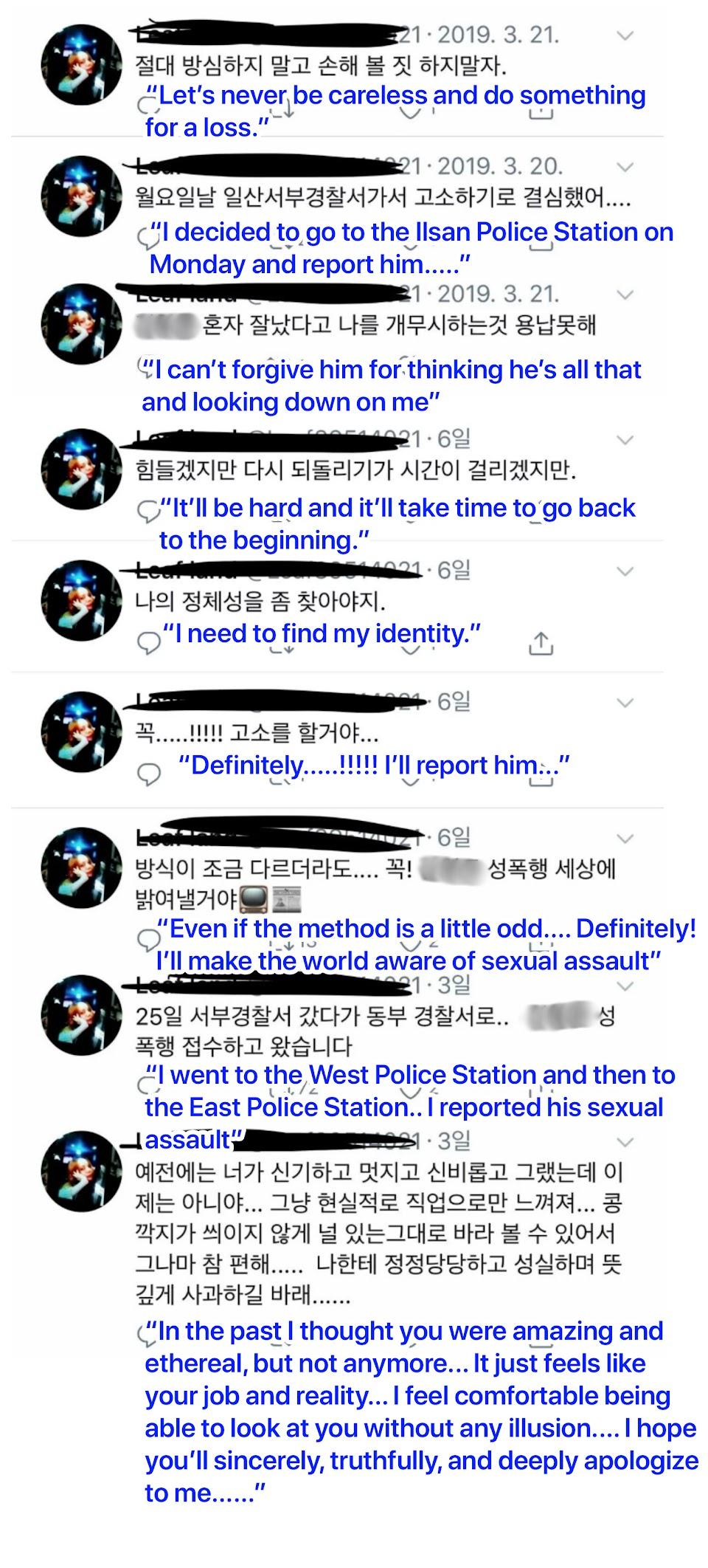 kim hyung jun victim tweet 2