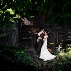 Wedding photographer Maksim Sluckiy (MaksSlutsky). Photo of 15.09.2016