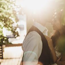 Wedding photographer Serezha Bormatov (Zafhoz). Photo of 06.06.2018