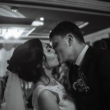 Wedding photographer Darya Lugovaya (lugovaya). Photo of 09.09.2017