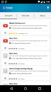 ASKME- screenshot thumbnail