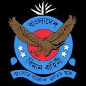 বাংলাদেশ বিমান বাহিনী  BAF