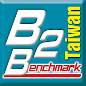 Taiwan Benchmark Products