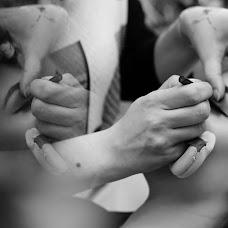 Wedding photographer Tanya Kushnareva (kushnareva). Photo of 05.10.2017