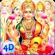 4D Lakshmi Live Wallpaper Download on Windows