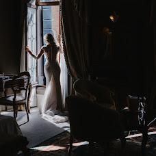 Hochzeitsfotograf Marina Avrora (MarinAvrora). Foto vom 23.11.2017