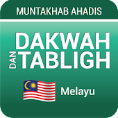 Dakwah & Tabligh - Muntakhab Ahadis