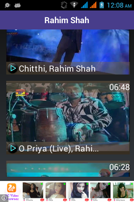 Best Of Raheem Shah - screenshot