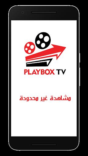 PlayBox TV بلاي بوكس تي في 1.7 screenshots 1