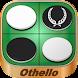 爆速 オセロ - Quick Othello - 無料の公式オセロ