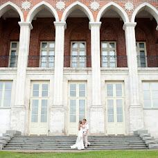 Wedding photographer Olga Bakhmeteva (OlgaFancy). Photo of 03.08.2017