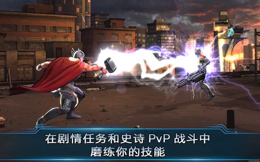 《Marvel:复仇者联盟2》