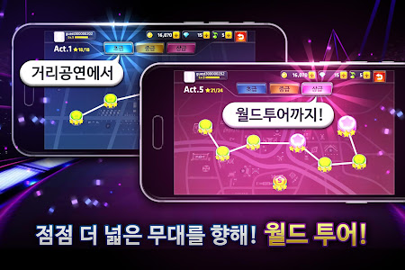 하이파이브 for Kakao 1.3.3 screenshot 635952