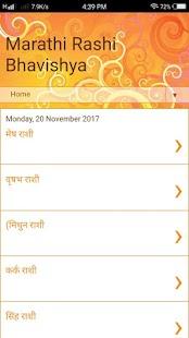 Marathi Rashi Bhavishya - náhled
