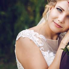 Wedding photographer Aleksandra Kaplaukh (AliseKa). Photo of 07.09.2015