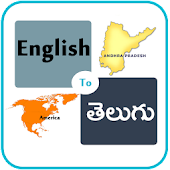 Learn English Through Telugu