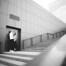 Wedding photographer Aleksandr Lisicin (foxylis). Photo of 20.08.2018