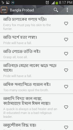Bengali - PAN Localization