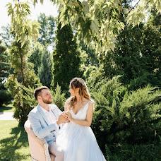 Wedding photographer Katya Bosova (BosoviPhoto). Photo of 01.06.2018