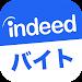 Indeedバイト アルバイト・パート探しの求人アプリ icon