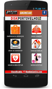 DiskPortoVelho- screenshot thumbnail