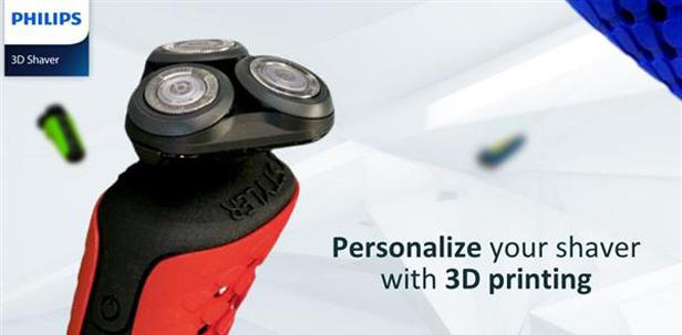 Philips представляет первые в мире напечатанные на 3D-принтере персонализированные электробритвы