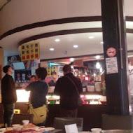 海城牛排火鍋