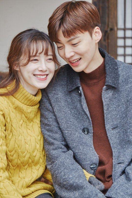 Anh Jae Hyun Goo Hye Sun