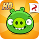 Bad Piggies HD - Androidアプリ