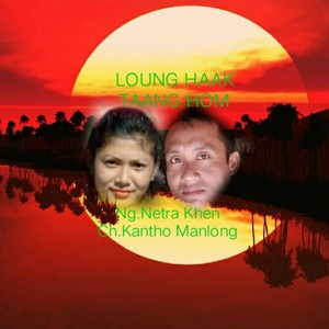 Cover Art for song 3 TThoung maa pee mau