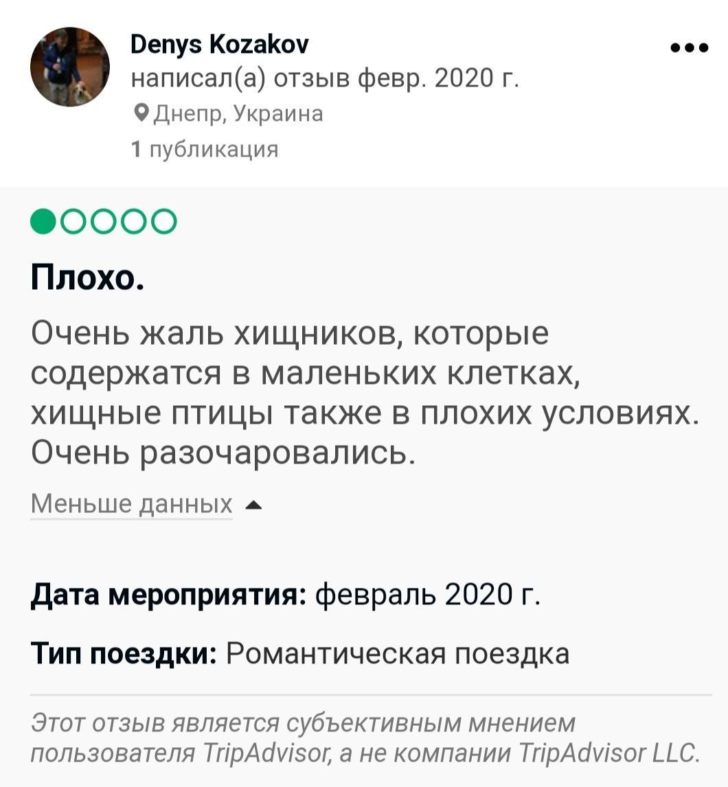 C:\Users\Наталья\Downloads\IMG_20200618_132329.jpg