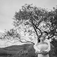 Wedding photographer Philipe Martins (philipemartins). Photo of 13.06.2017