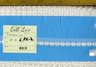 Photo: №740366-30チュールレースオフ:巾20㎜