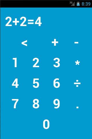 SimpleCalculator - Калькулятор
