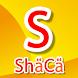 ShaCa(シャカ)これが本当の最安値!?(特許)