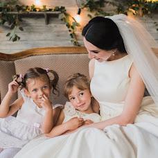 Wedding photographer Olga Dementeva (dement-eva). Photo of 07.11.2017