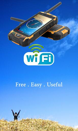 免費下載通訊APP|Wifi Walkie Talkie ( Free ) app開箱文|APP開箱王