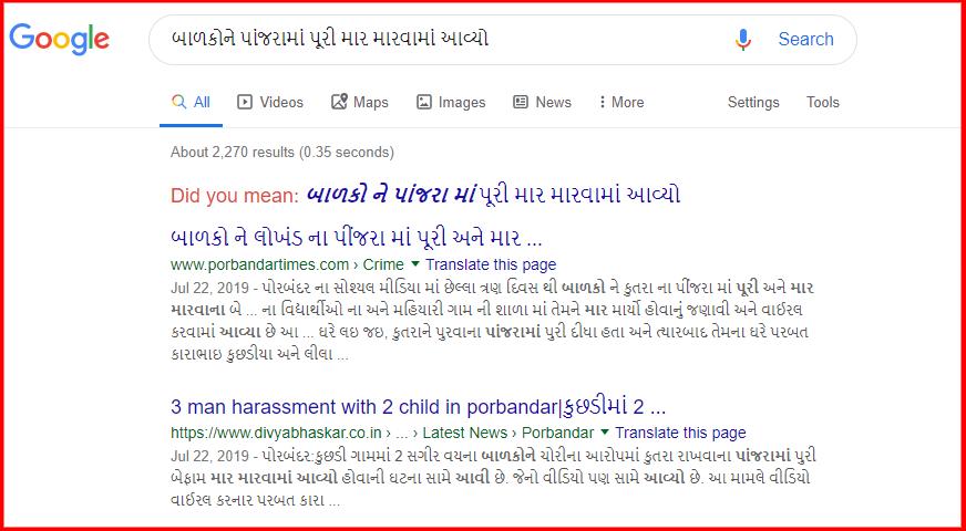 screenshot-www.google.com-2019.08.09-18-35-15.png