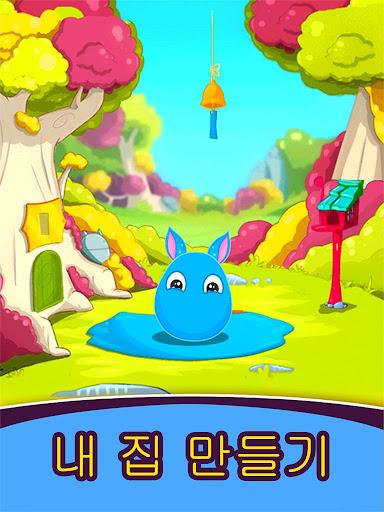 BooBoo 애완 동물 게임 - 귀여운 다마고치