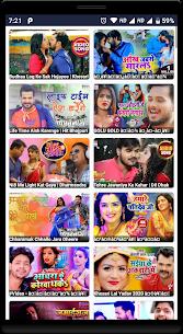 भोजपुरी वीडियो गाना फिल्म – Bhojapuri video gana Apk Download For Android 4