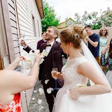 Wedding photographer Katya Zavyalova (rina). Photo of 29.05.2018