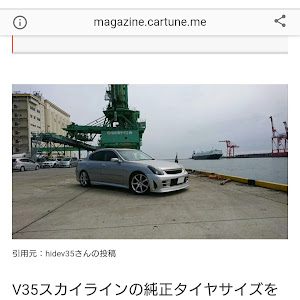 スカイライン V35 250GTのカスタム事例画像 hidev35さんの2020年02月15日09:59の投稿