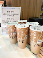 上宇林 高雄楠梓新店