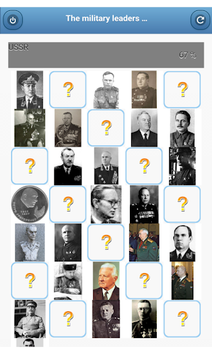 The military leaders of - quiz