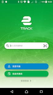 e.Track - náhled