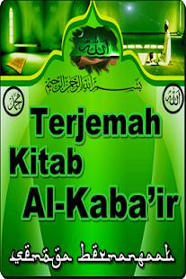Terjemah Kitab Al-Kaba'ir - náhled